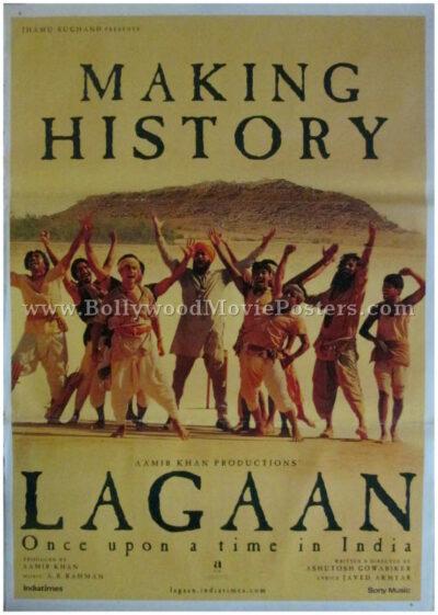 Lagaan team poster Aamir Khan all movie