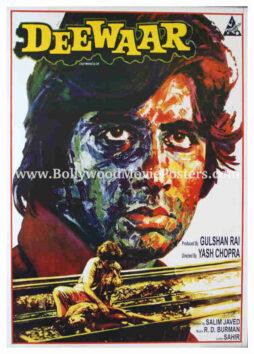 Deewaar poster Amitabh Bachchan