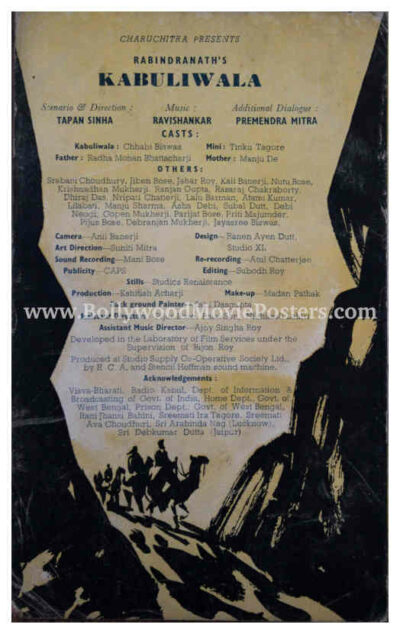 vintage movie pressbooks for sale