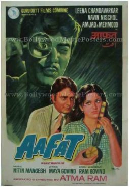 Aafat 1977 buy classic old hindi film movie posters for sale