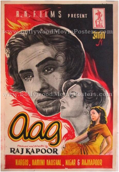 Aag Raj Kapoor Nargis movie film posters
