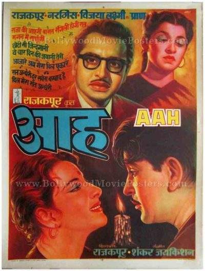 Aah Nargis old hand painted vintage Bollywood movie Raj Kapoor film posters for sale in India & UK