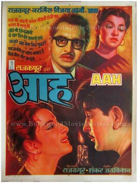 Aah Nargis old hand painted vintage Bollywood movie Raj Kapoor film posters for sale in India & UK