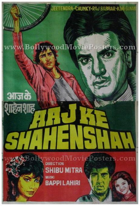 Aaj Ke Shahenshah bollywood film posters vintage art