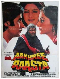Aakhree Raasta Amitabh Bachchan old vintage Bollywood movie posters for sale