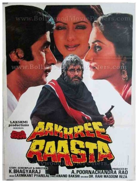 Aakhree Raasta Amitabh Bachchan old vintage Bollywood movie posters for sale
