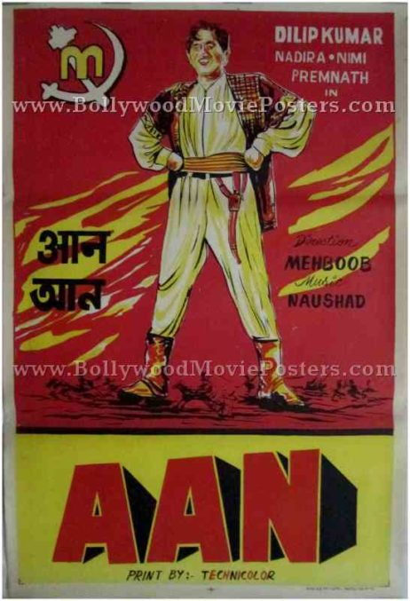 Aan buy vintage old hindi movie bollywood posters delhi