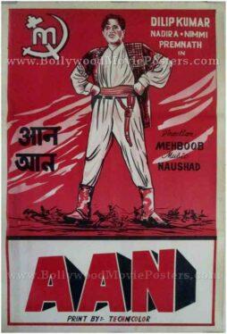 Aan vintage bollywood posters Mumbai UK