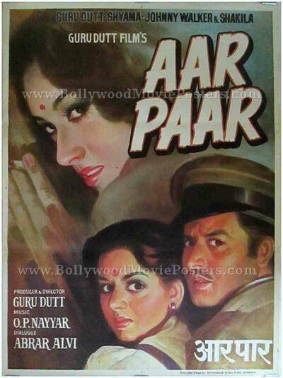Aar Paar 1954 old Guru Dutt Bollywood movie posters for sale
