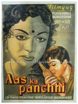 Aas Ka Panchhi 1961 Rajendra Kumar Vyjayanthimala hand painted old vintage bollywood movie posters india