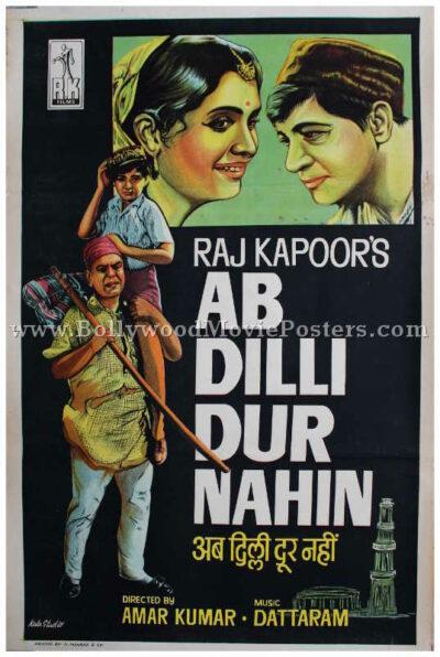 Ab Dilli Dur Nahin Raj Kapoor movie film posters
