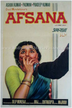 Afsana Ashok Kumar 1966 old vintage hand painted minimal Bollywood posters for sale