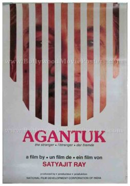 Agantuk original old Satyajit Ray film posters for sale