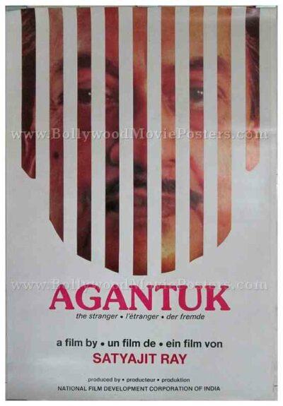 Agantuk original old Satyajit Ray film posters for sale