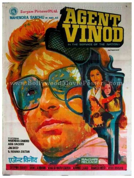 Agent Vinod 1977 old vintage hand painted Bollywood posters