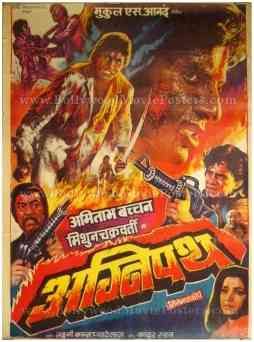 Agneepath 1990 Amitabh Bachchan old movie posters buy