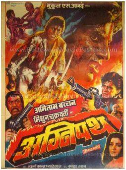 Agneepath 1990 Amitabh Bachchan old movie posters buy