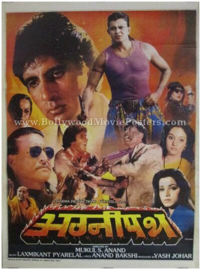 Agneepath 1990 Amitabh movie poster