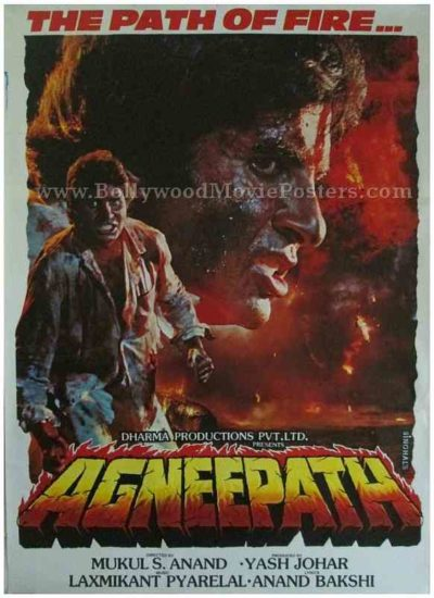 Agneepath 1990 Amitabh Bachchan old movies posters