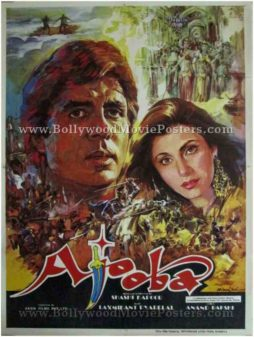 Ajooba old Amitabh Bachchan movie posters for sale