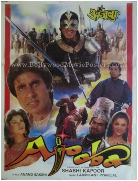 Ajooba old Amitabh Bollywood movie posters for sale