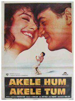 Akele Hum Akele Tum Aamir Khan classic retro Bollywood movie poster