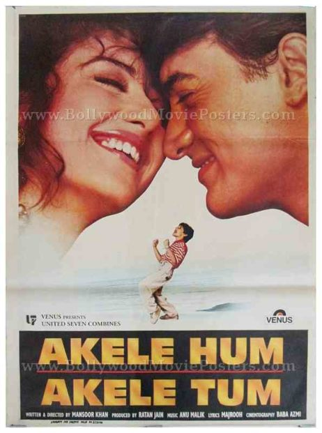 Akele Hum Akele Tum Aamir Khan classic retro Bollywood movie poster