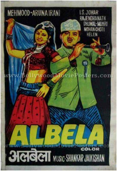 Albela buy vintage bollywood movie posters for sale online