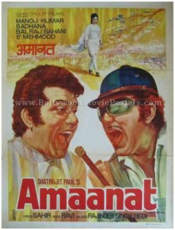 Amaanat 1977 old vintage indian movie film posters for sale
