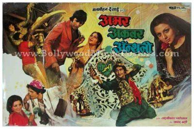Amar Akbar Anthony parda hai parda old vintage Bollywood movie posters for sale online
