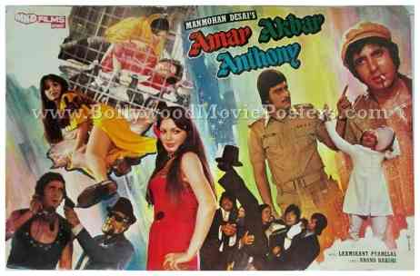 Amar Akbar Anthony shirdi wale sai baba old vintage Bollywood movie posters for sale online