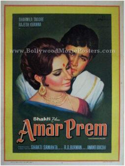 Amar Prem 1972 Sharmila Tagore Rajesh Khanna old bollywood posters