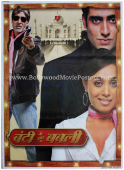 Amitabh Bachchan posters Bunty Aur Babli old movie