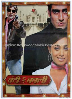 Amitabh Bachchan posters Bunty Aur Babli old movie