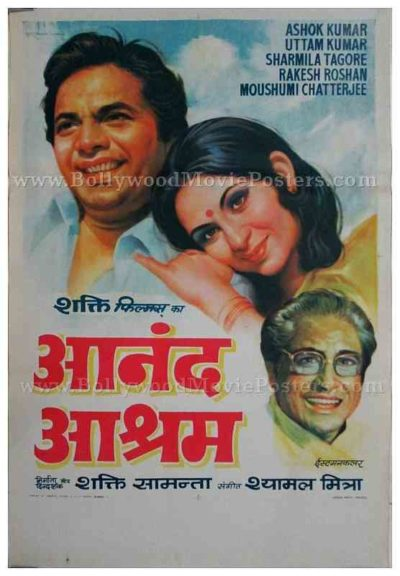 Anand Ashram Sharmila Tagore Shakti Samanta old vintage hand painted Bollywood movie posters for sale