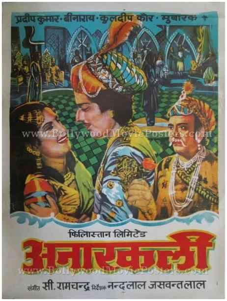 Anarkali 1953 Pradeep Kumar Bina Rai hand drawn Bollywood movie posters for sale buy online