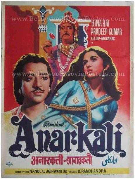 Anarkali 1953 Pradeep Kumar Bina Rai hand painted Bollywood movie posters for sale buy online