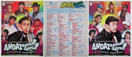 Andaz Apna Apna 1994 HD poster