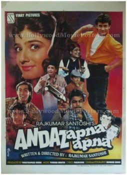 Andaz Apna Apna movie poster photos funny pics hindi comedy film
