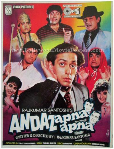 Andaz Apna Apna poster