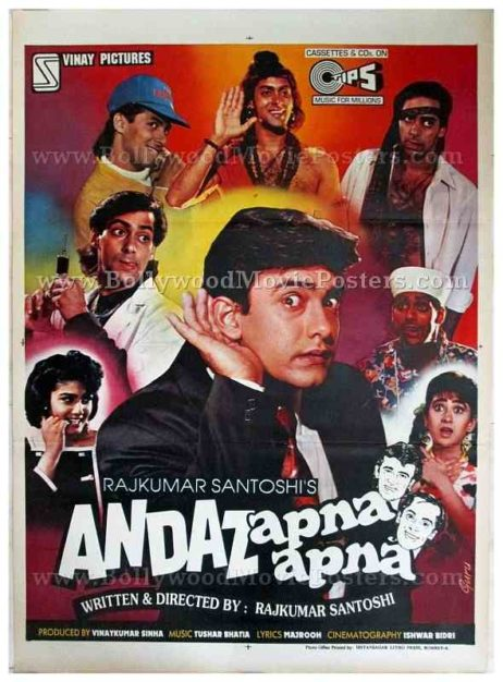 Andaz Apna Apna Salman Khan Aamir Khan movie posters buy online sale