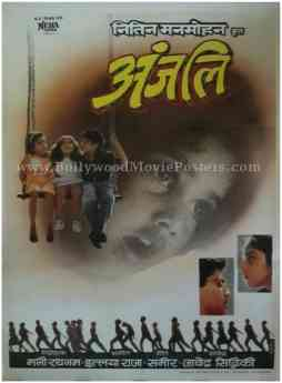 Anjali 1990 classic indian film old Tamil movie posters for sale