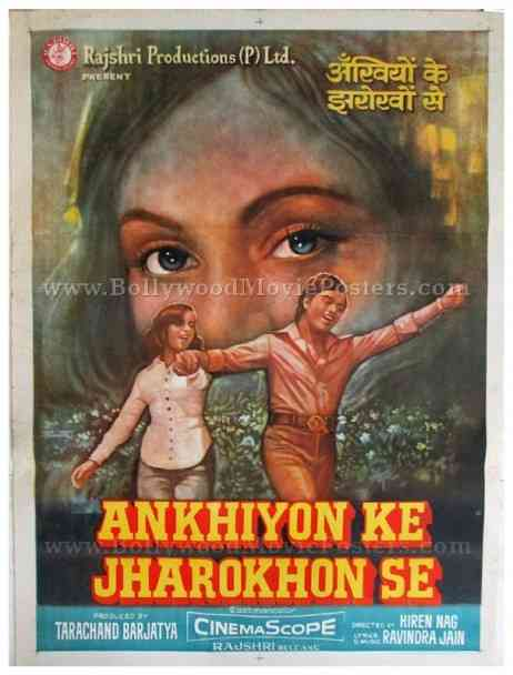 Ankhiyon Ke Jharokhon Se old vintage hand painted Bollywood movie posters for sale