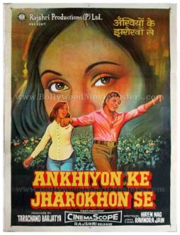 Ankhiyon Ke Jharokhon Se old vintage handmade Bollywood posters for sale