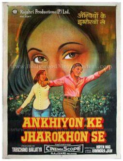 Ankhiyon Ke Jharokhon Se old vintage handmade Bollywood posters for sale