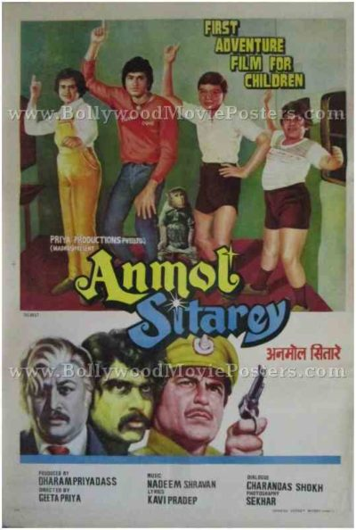 Anmol Sitare buy old bollywood posters for sale online