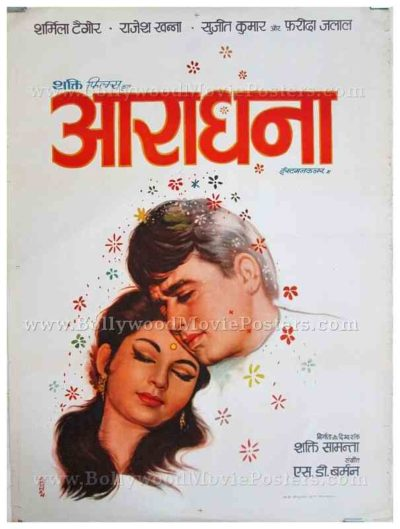 Aradhana Rajesh Khanna old vintage hand painted Bollywood movie posters for sale