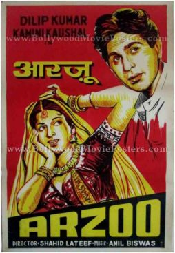 Arzoo old vintage indian movie film posters for sale