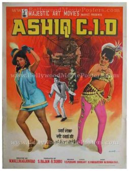 Ashiq CID 1973 buy old vintage hand painted bollywood movie posters for sale online