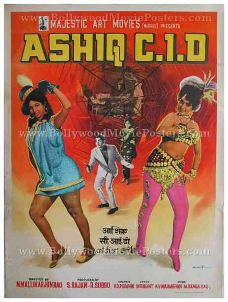 Hindi movie posters for sale